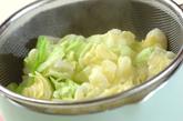 ゆでキャベツのゴママヨサラダの作り方1