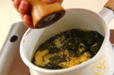 ワカメと卵のスープの作り方3