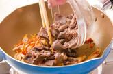 牛すじの中華炒めの作り方2