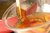 ナスとカボチャの揚げづけの作り方6