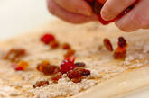 メープルシュガーブレッドの作り方10