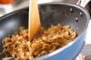 鶏手羽元のカレー煮の作り方の手順8