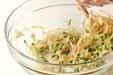 クラゲの酢の物の作り方1