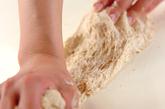 枝豆チーズパンの作り方4