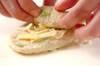 枝豆チーズパンの作り方の手順9