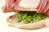 枝豆チーズパンの作り方の手順6