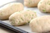 枝豆チーズパンの作り方9