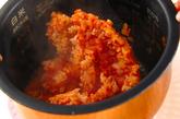 サッパリトマトライスの作り方2