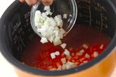 サッパリトマトライスの作り方1