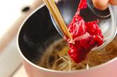 牛肉とモヤシのエスニックスープの作り方2