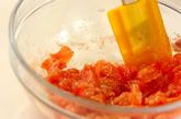 トマトとバジルの冷製パスタの作り方1