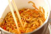ちくわ入り切干し大根の煮物の作り方6