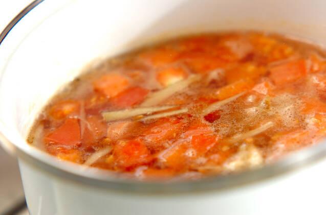 ゴボウのスープの作り方の手順5