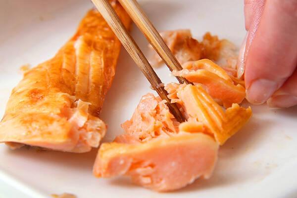 鮭ご飯の作り方の手順1