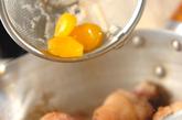 鶏肉と栗の甘辛煮の作り方2