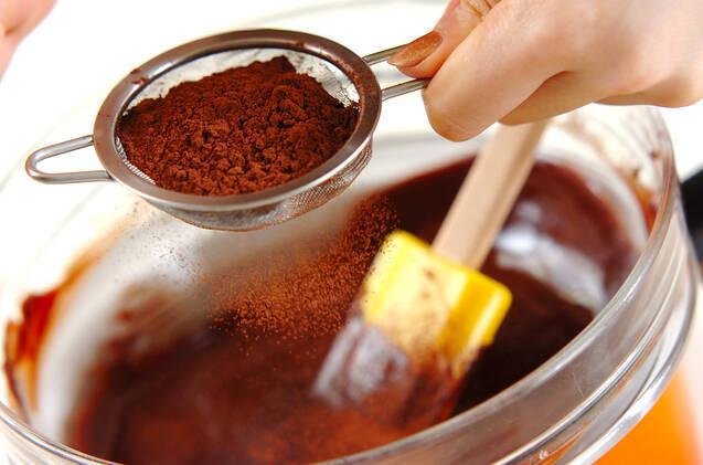 カンタン濃厚ブラウニーの作り方の手順3