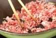 中華春雨丼の作り方1