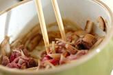 キノコとゴボウ、牛肉のしぐれ煮の作り方2