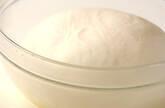 中華パンの作り方5