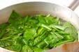 カルビ丼の作り方6