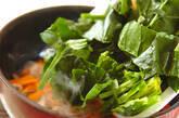 豚肉とアボカドソースで美肌丼☆の作り方4