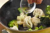 カリフラワーのカレー炒めの作り方4