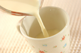 ジンジャーソイミルクの下準備1