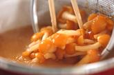 納豆ナメコ汁の作り方2
