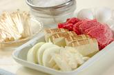 温泉卵のせ肉豆腐の下準備1