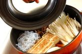 温泉卵のせ肉豆腐の作り方2