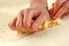 焼きカレーパンの作り方の手順4