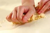 焼きカレーパンの作り方4