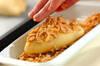 焼きカレーパンの作り方の手順8
