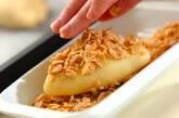焼きカレーパンの作り方8