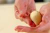 焼きカレーパンの作り方の手順6