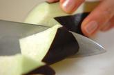 揚げナスのおろしポン酢和えの下準備1