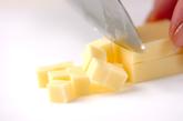 チーズベリーマフィンの下準備1