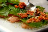 梅肉と大葉のささ身パン粉焼きの作り方1