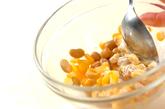 豆のさわやかサラダの作り方2