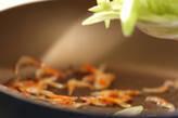 セロリと桜エビの炒め物の作り方2