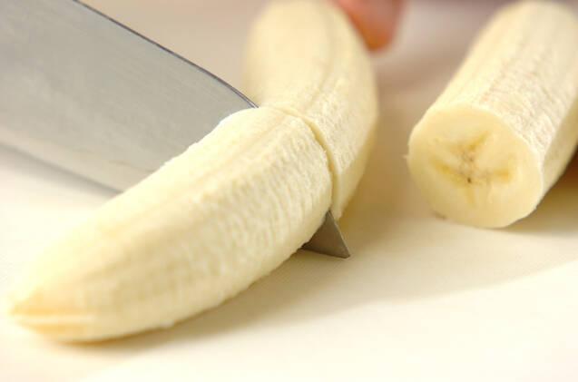 バナナのタルトの作り方の手順8