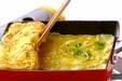 シラスのだし巻卵の作り方5