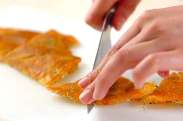 パリパリチーズ焼きの作り方の手順2