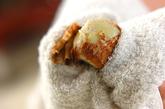 里芋のネギみそ和えの下準備1