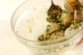 里芋のネギみそ和えの作り方1