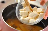 焼きタケノコのお吸い物の作り方1