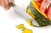 カボチャのスープデザートの作り方1