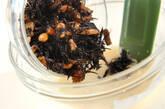 ヒジキの煮物とツナのマヨネーズ和えの作り方2