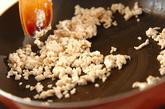 サッパリ焼きうどんの作り方1