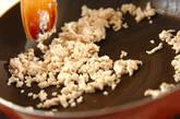 サッパリ焼きうどんの作り方3